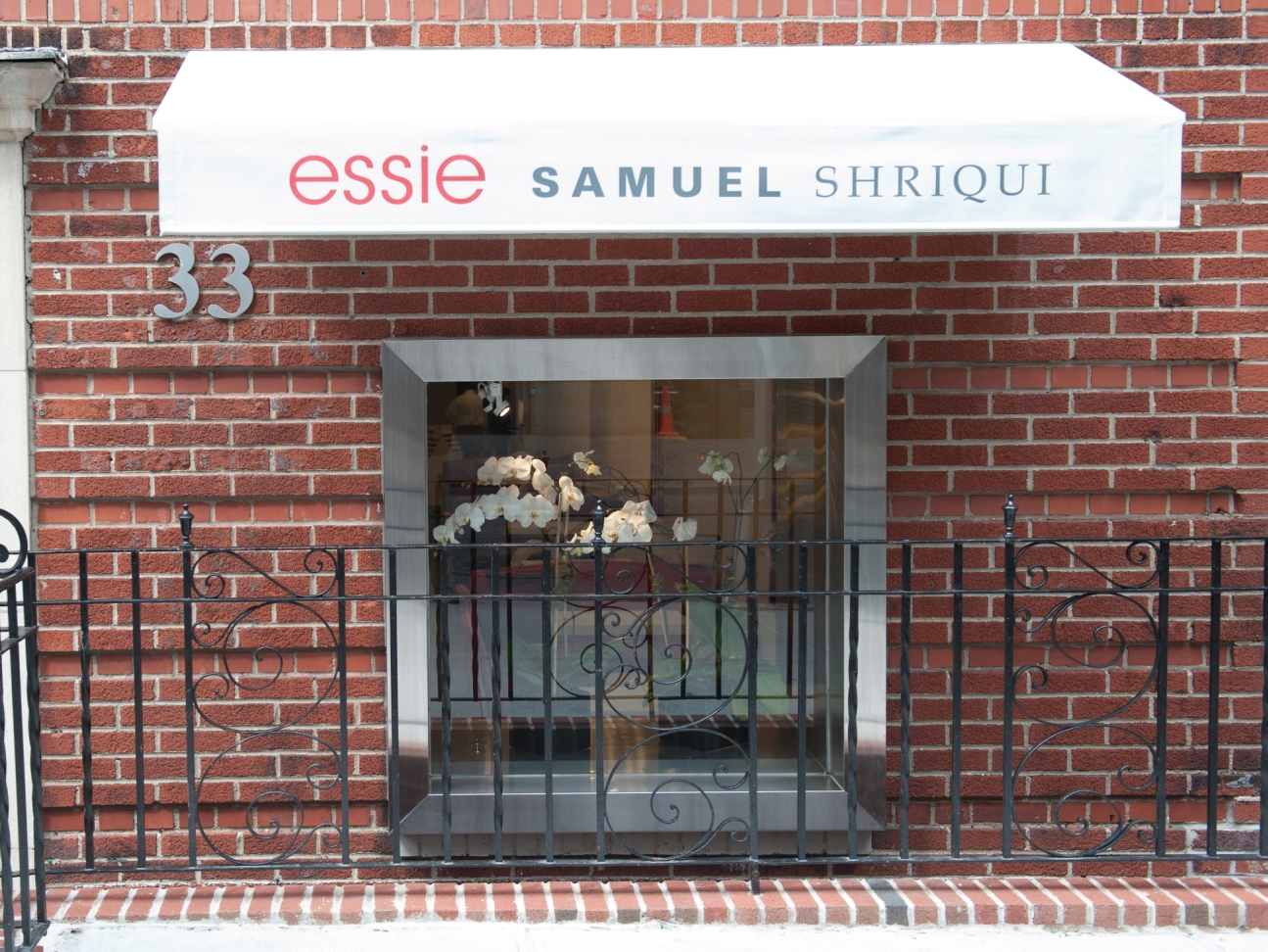 essies flagship salon 1
