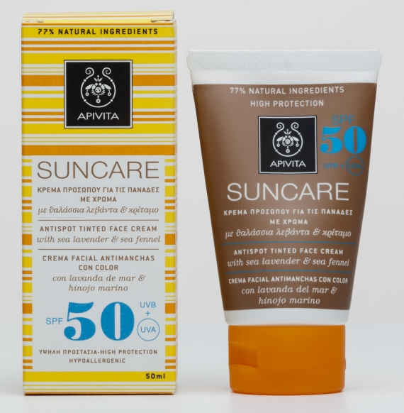 suncare face tinted spf50